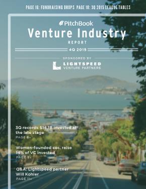 U.S. Venture Industry Report